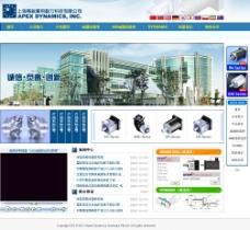 上海精鋭科技有限公司图片