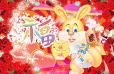 兔年吉祥图片