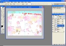 童话拼图psd设计模板下载