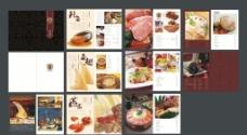 高档酒店菜单图片