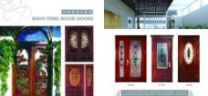 玻璃门画册图片