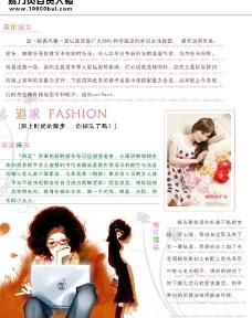 杂志 软文图片
