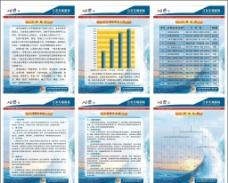 国税展板模板图片