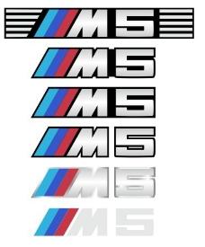 2007款宝马M5标志矢量图