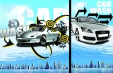 潮流洗车广告图片
