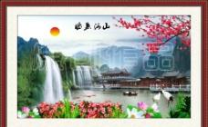 中堂画 壁画图片