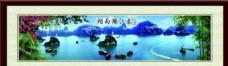 烟雨漓江仙境图
