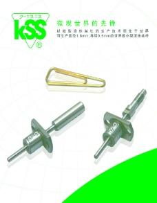 KSS海报图片