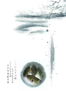 河豚鱼背景图片