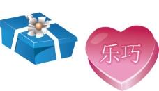礼品包装 情人礼物盒 矢量绘画