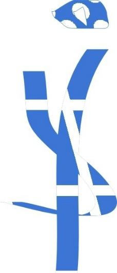 logo logo 标志 设计 矢量 矢量图 素材 图标 228_532
