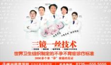 郴州福康医院图片