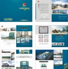 宣传画册图片