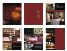 邦德厨柜画册图片