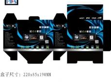 mp3包装图片