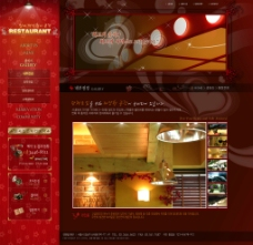 韩国网页 餐厅风格图片