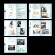 儿童服装画册设计图片