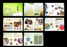 纺织企业画册图片