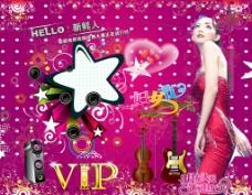 时尚音乐海报图片