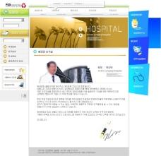 韩国网页模板