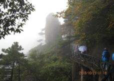 三清山 栈道 风景图片
