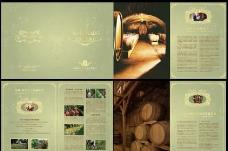 葡萄酒画册设计图片