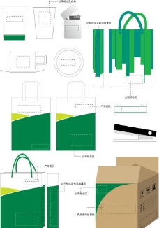 公关礼品包图片