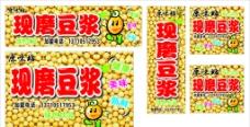 原味坊 现磨豆浆 海报图片