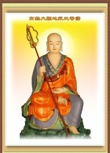 高清晰庄严地藏菩萨法相图片