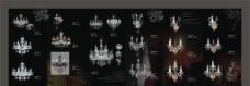 欧式灯设计图片