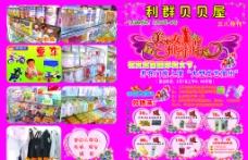 妇女节宣传彩页图片