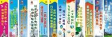 黄阁镇刀旗图片