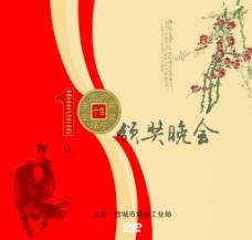 晋城煤炭工商局图片