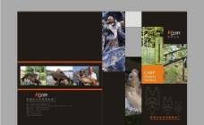 钓鱼渔具企业画册矢量图图片