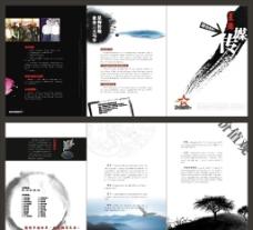 广告传媒公司三折页图片