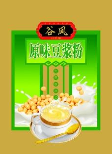 豆浆粉包装图片