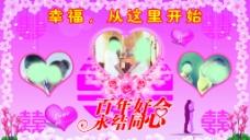 婚典背景图片