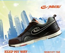 鞋子海报 运动品牌