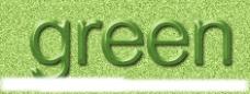 绿色纹理水晶字