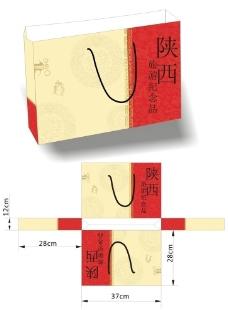 陕西旅游纪念品包装设计图片
