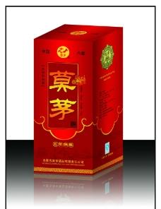 莫茅酒盒(展开图)图片