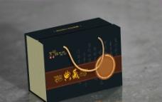 手提紫砂礼盒(非效果图)图片