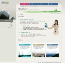 海蓝之星韩国网页模板图片