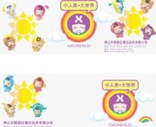 穗花玩具图片