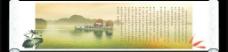 越南风景图片