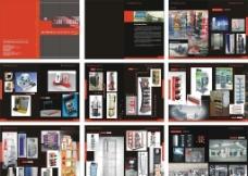 现代科技画册图片