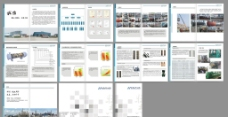 企业画册图片