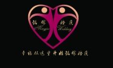 婚庆logo设计图片