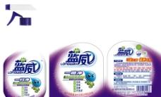蓝威清洁剂标贴瓶贴包装图片