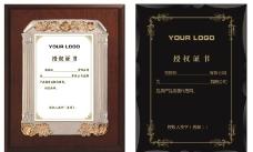 代理经销商授权证书图片